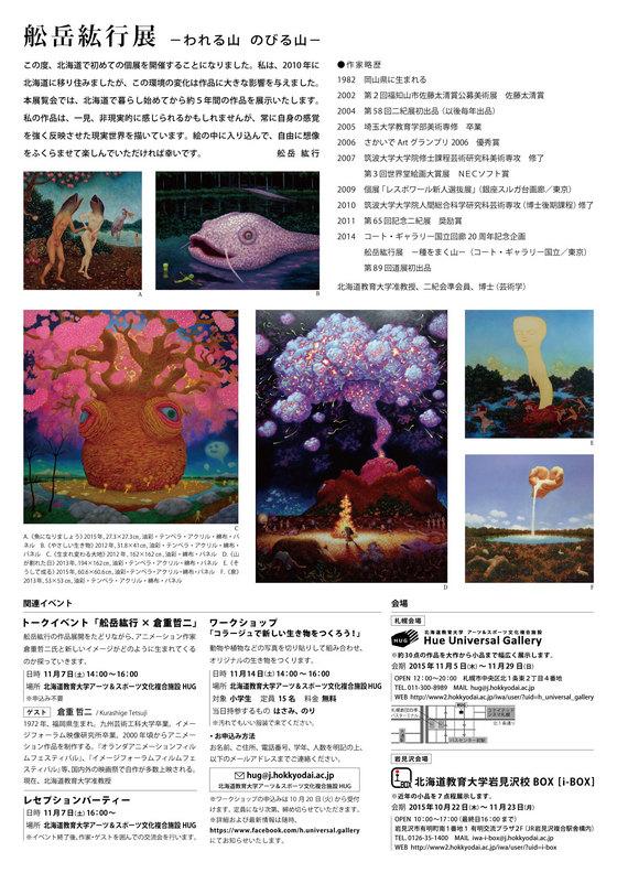 news_image_2166_2_l